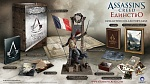 Скриншот Assassin's Creed: Единство Guillotine Edition (XboxOne), 1