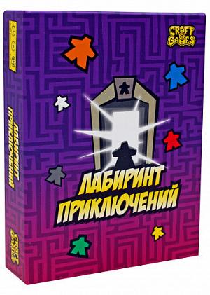 Настольная игра Лабиринт приключений фото