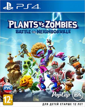 Plants vs. Zombies: Битва за Нейборвиль (PS4) - версия GameReplay фото