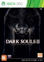 Dark Souls II: Scholar of the First Sin (Xbox360)