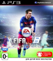FIFA 16 (PS3) (GameReplay)