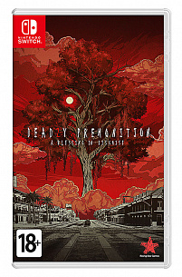 Deadly Premonition 2: A Blessing in Disguise (Nintendo Switch)