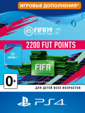 FIFA 19 Ultimate Team - 2 200 FUT Points (PS4-цифровая версия)