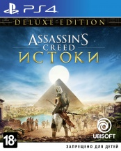 Assassin's Creed: Истоки Deluxe Edition (PS4)