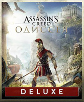 Assassin's Creed: Одиссея. Deluxe Edition (PC-цифровая версия)