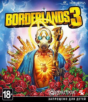 Borderlands 3 (Xbox One) фото