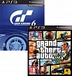 Скриншот Playstation 3 500Gb + Gran Turismo 6 + Grand Theft Auto 5, 3