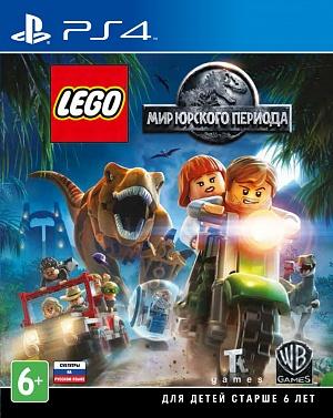 LEGO Мир Юрского периода (PS4) фото