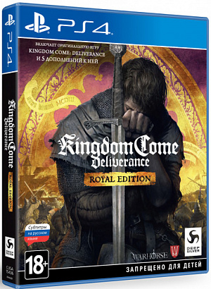 Kingdom Come Deliverance - Royal Edition (PS4) фото