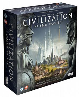 Настольная игра: Цивилизация Сида Мейера: Новый рассвет, арт. 181926 фото