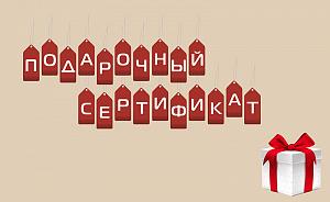 Подарочный сертификат GamePark – 4 000 рублей фото