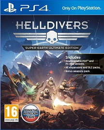Helldivers: Super-Earth - Ultimate Edition (русская версия, PS4)