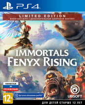 Immortals: Fenyx Rising. Limited Edition (PS4)