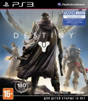 Destiny (PS3) (GameReplay)