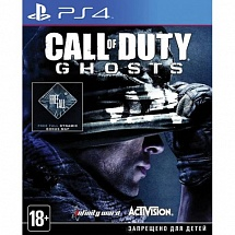 Call of Duty: Ghosts. Free Fall Edition (PS4)