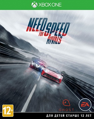 Need for Speed: Rivals Limited Edition (Xbox One)