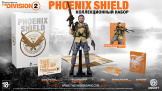 Tom Clancy's The Division 2. Коллекционный набор Phoenix Shield [Издание без игрового диска]
