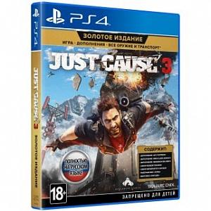 Just Cause 3. Золотое Издание (PS4)