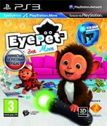 EyePet: Move Edition (PS3)