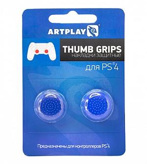 Накладки защитные Artplays Thumb Grips синие