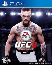 UFC 3 (PS4) (GameReplay)