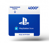 Карта пополнения электронного бумажника PlayStation Store на 4 000 рублей (Цифровая версия)