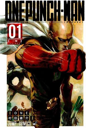 One Punch Man: Одним ударом & Секрет силы. Книга 1 (Комикс) фото