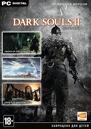 Dark Souls II Season Pass (PC)