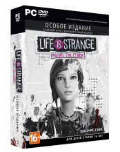 Life is Strange: Before the Storm. Особое издание (PC)