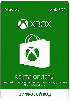 Xbox LIVE: карта оплаты 2500 рублей от GamePark.ru