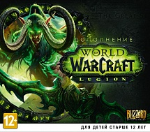 World of Warcraft: Legion (PC-Jewel)