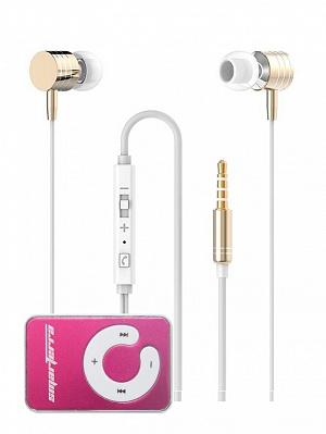 Набор: Стереогарнитура Smarterra XQ-700MVC (золотистый) + MP3 плеер Smarterra Ska Pink