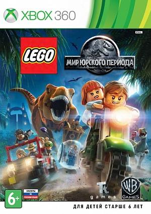 LEGO Мир Юрского периода (Xbox360)