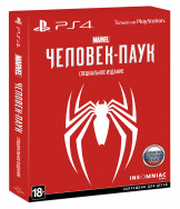 Marvel Человек-Паук (Spider-man). Special Edition (PS4)