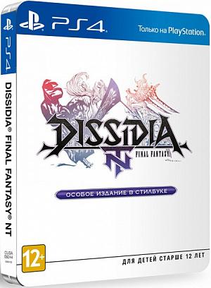 Dissidia Final Fantasy NT. Ограниченное издание (PS4) фото