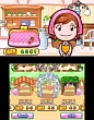 Скриншот Gardening Mama: Forest Friends (3DS), 2