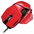 Скриншот Mad Catz R.A.T.7 2013 Gloss Red USB, 2