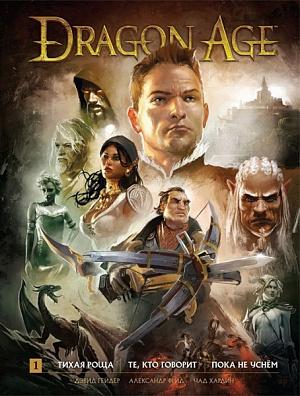 """Комикс. """"Dragon Age. Библиотечное издание. Том1."""" фото"""