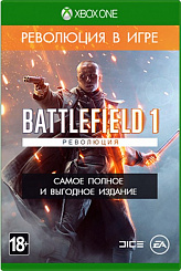 Battlefield 1. Революция (Xbox One) (GameReplay)