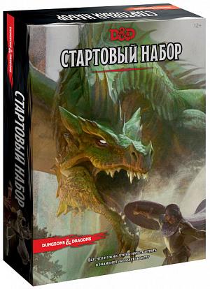 Настольная игра Dungeons & Dragons. Стартовый набор фото