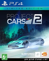 Project Cars 2 Limited Edition (PS4) (GameReplay)