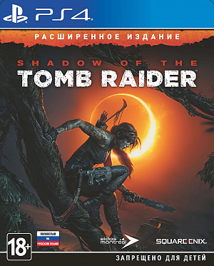 Shadow of the Tomb Raider. Расширенное Издание (PS4) фото