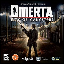 Omerta: City of Gangsters (PC-Jewel)