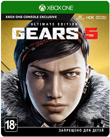 Gears 5. Ultimate Edition (Xbox One)