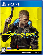 Cyberpunk 2077 (PS4) (GameReplay)