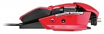 Скриншот Mad Catz R.A.T.5 Gaming Mouse Red USB, 3