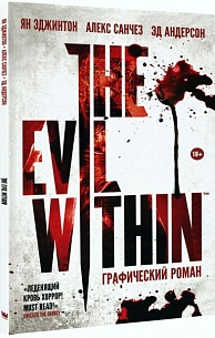The Evil Within (Комикс)