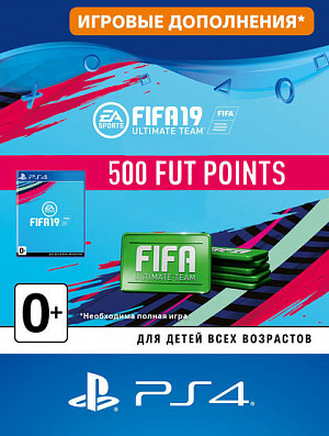 FIFA 19 Ultimate Team - 500 FUT Points (PS4-цифровая версия) фото