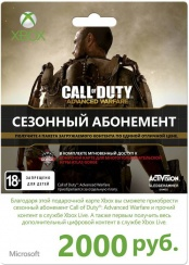 X-Box 360  Live  2000 руб CALL OF DUTY:ADV WARFARE