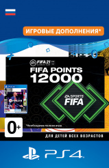 FIFA 21 Ultimate Team – 12 000 FUT Points (PS4-цифровая версия)
